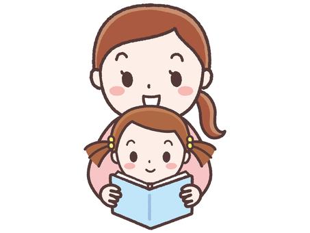 父母和孩子讀一本圖畫書