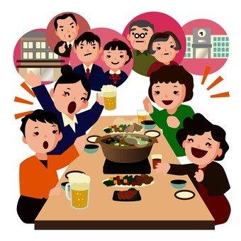 Banquet 3