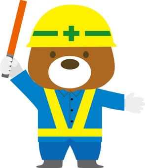 Yellow helmet bear guardman without line