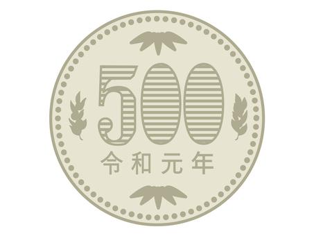 500円玉_令和元年