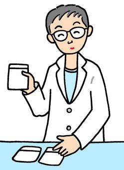 Pharmacist.2