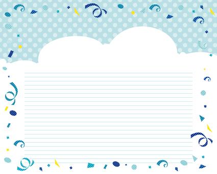 Cloud statements 10