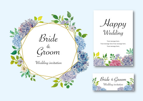 Hydrangea wedding card set