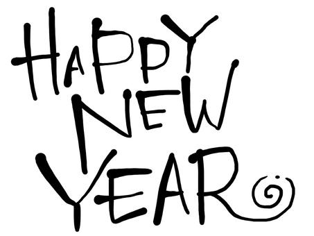 【Brush】 New Year's greeting ★ HAPPYNEWYEAR