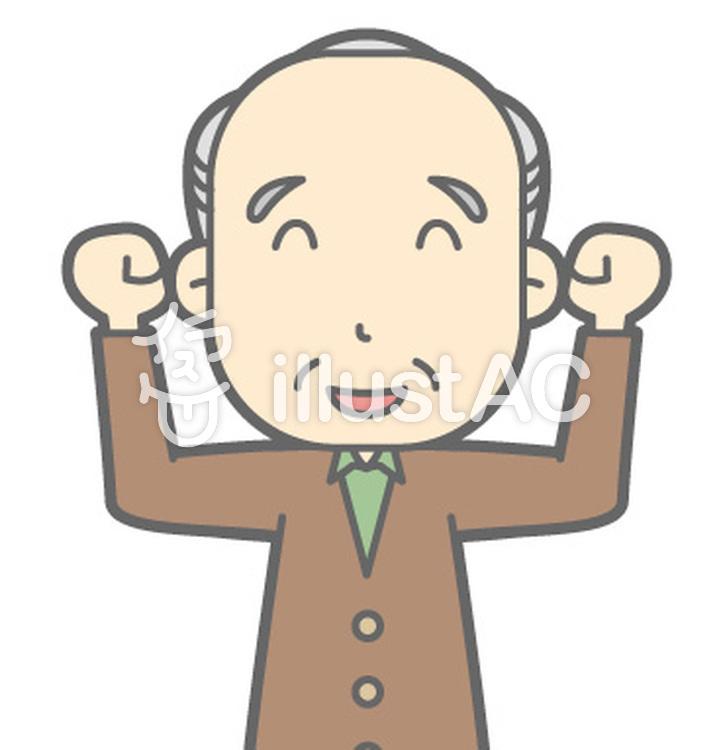 老人男性-わくわく-バストのイラスト