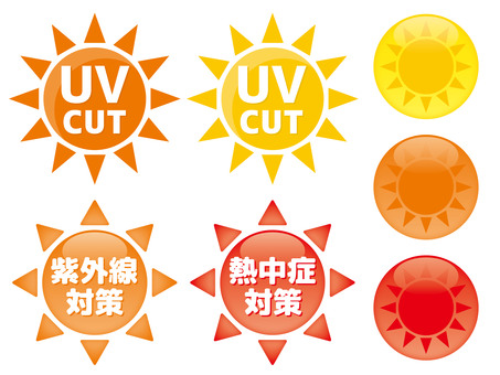 UV cut icon