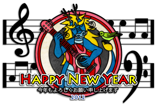 2012 Dragon year New Year's card guitar playing dragon 3