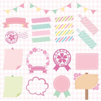 Sakura color headline decorations set