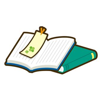 책 · 책갈피