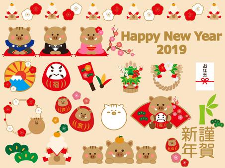 Bộ năm mới