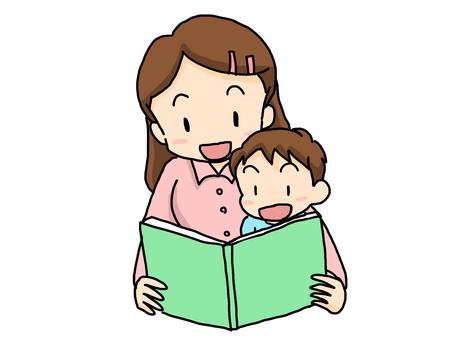 家長閱讀圖畫書2