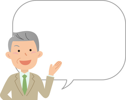 71115. Speech bubble, guide 18