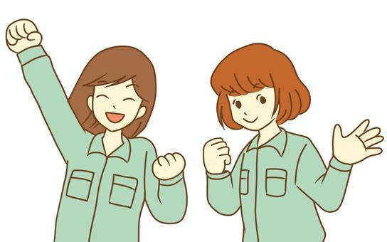 Female Worker Gutting