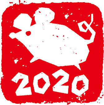 New Year's card, mouse (child) seal 2020