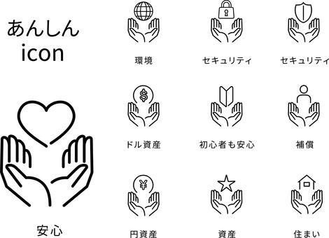 Reliable hand icon set