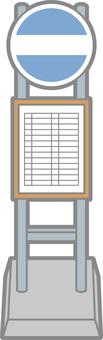 公共汽車站標誌3