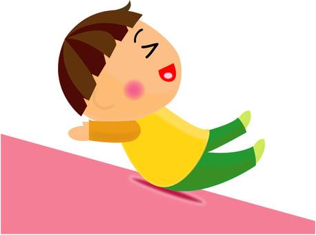 Sliding child
