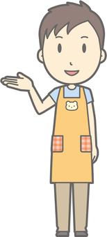 Nursery teacher - guidance smile - whole body