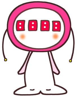 Alien character 1