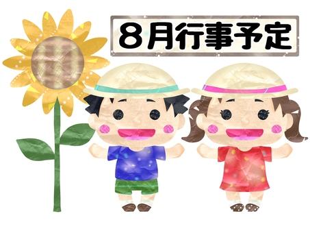 Sunflower and child August event title