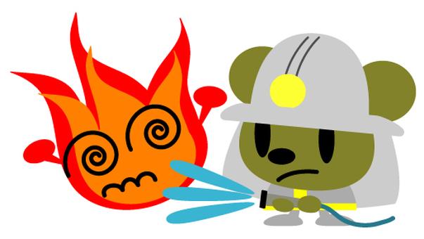 화재 활동