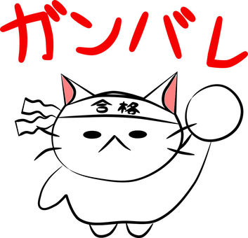 Good luck support Nyanko!