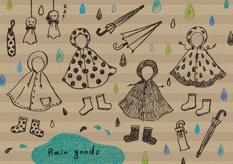 Rainy season 2 cafe style