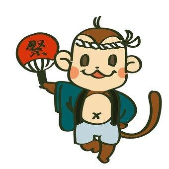 猴子穿本刊