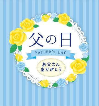 아버지의 날 아이콘 (png 배경 없음)