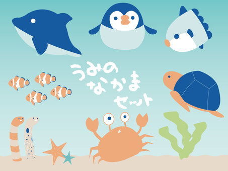 Sea friends set