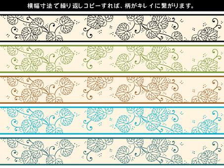 Japanese Pattern Decorative Ruled Set 21