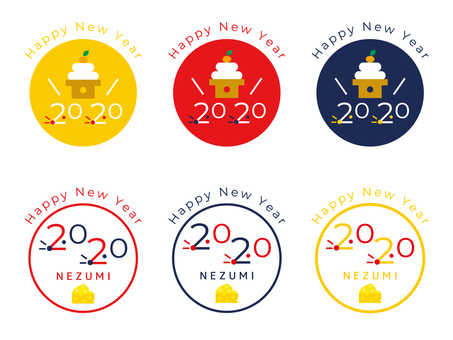 New Year's card material 2020 Child years Logo style