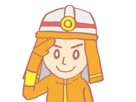 Fireman 4