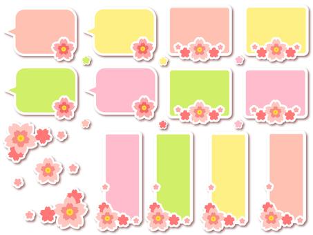 Sakura 22