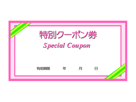 Coupon ticket (pink)