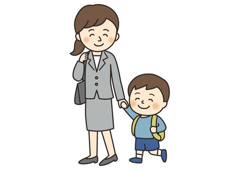 Parent and child (suit)