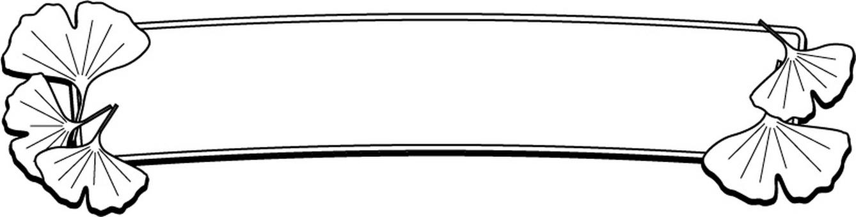 Title - leaves of ginkgo biloba