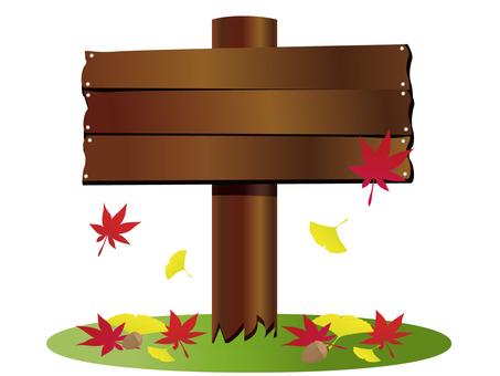 가을 나무 간판