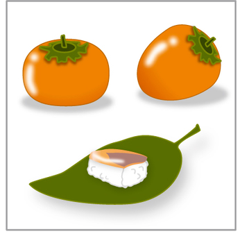 Persimmon and persimmon leaf sushi