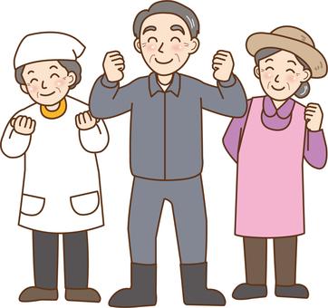 Elderly people 3 people