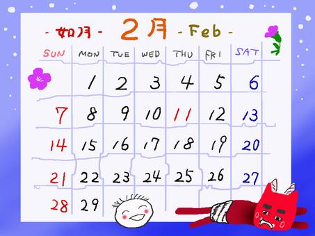 February's calendar