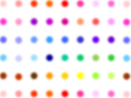 Colorful Dot White Background