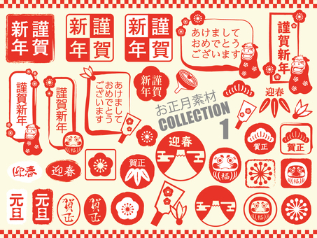 New Year Material COLLECTION 1