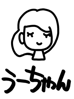 U-chan