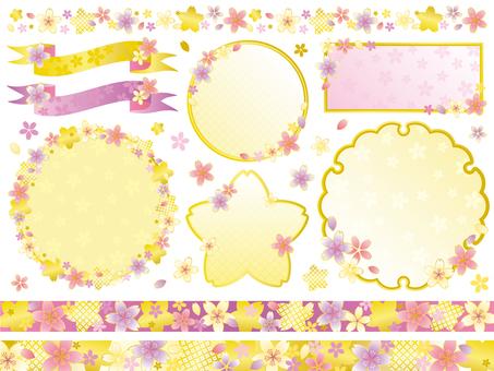 Glittering cherry blossom set
