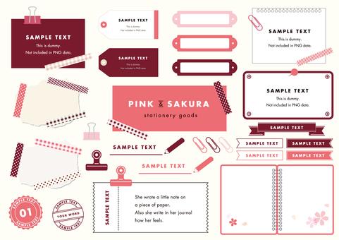 Pink stationery frame set
