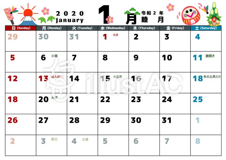 1月カレンダー日曜始めイラストイラスト No 無料イラストなら イラストac