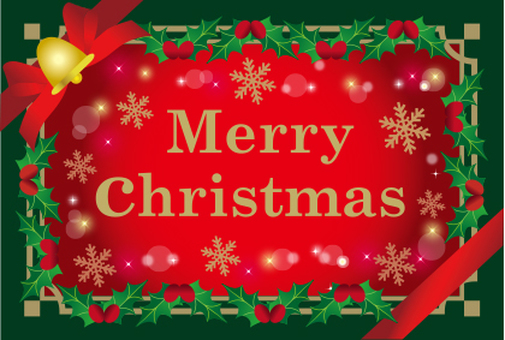 Christmas card red ribbon