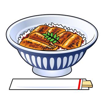Ununied rice -001