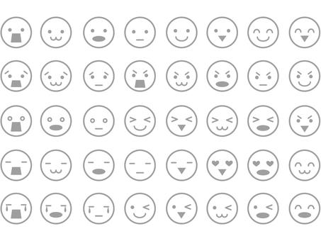 Face icon gray